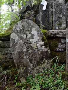 「威力大聖不動明王」と刻まれた石碑=甲斐駒ケ岳6合目
