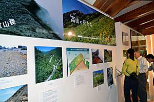 南アルプス国立公園の指定50周年を記念した企画展=南アルプス芦安山岳館