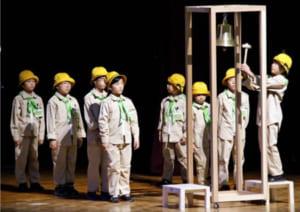 山鐘を鳴らすこどもの森みどりの少年少女隊=甲府市総合市民会館