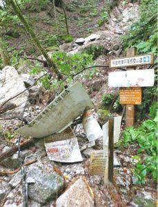尾白川に架かるつり橋の付近で発生した土砂崩れ=北杜市白州町白須