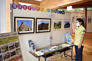 アクティブ・レンジャーが撮影した自然や動物の作品が並ぶ写真展=南アルプス市芦安山岳館