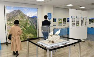 南アルプスエコパークについて紹介している展覧会=南アルプス市立美術館