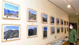 アクティブ・レンジャーが撮影した自然や動植物の作品が並ぶ写真展=南アルプス市小笠原